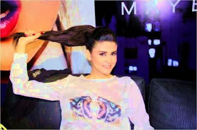 ����� ��� ������� �������� ���� ���� - Moroccan actress Salma Rashid Photo Album
