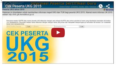 Video Tutorial Cek Peserta UKG Tahun 2015