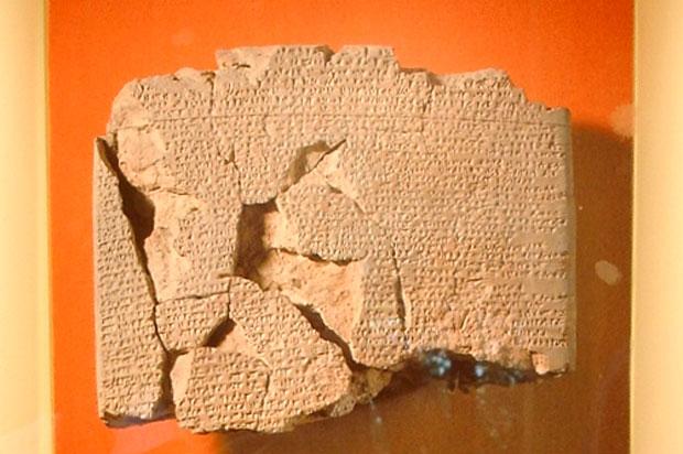 Historias y Datos sobre el Antiguo Egipto.