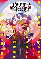 ver anime Concrete Revolutio: Choujin Gensou Capitulo 1
