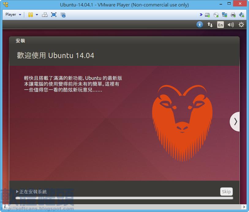 Cadence Installation On Ubuntu