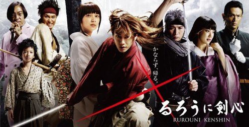 Samurai X Rurouni Kenshin Movie