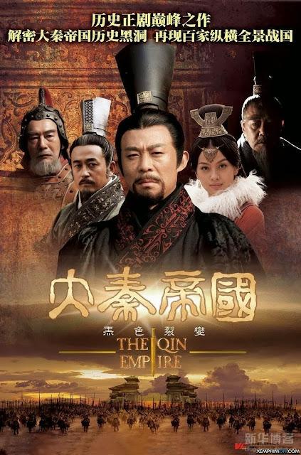 Vương Triều Đại Tần - Conapiracy Of Empire (2013)