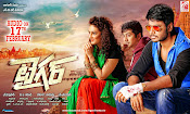 Tiger movie wallpapers-thumbnail-1