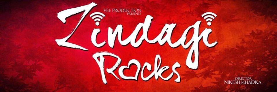 Zindagi Rocks Initial Poster