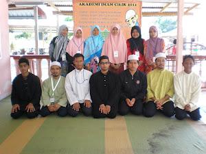 Akademi Imam Cilik