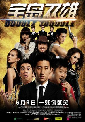 Bảo Đảo Song Hùng Vietsub - Double Trouble Vietsub (2011)
