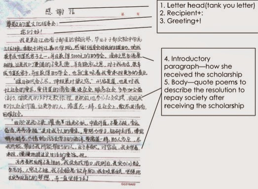 How to write a letter in chinese