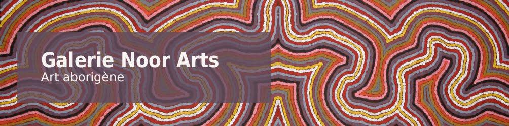 Art aborigène  - Noor Arts