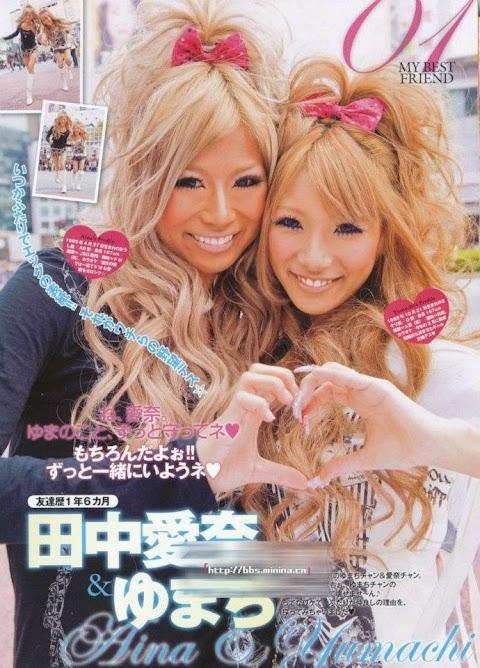 Tsuki COLLABS: InovaPC blogger + GAL VIP