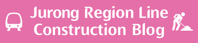 Jurong Region Line Construction
