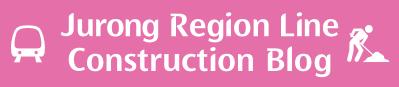 Jurong Region Line Construction