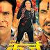 Mai Ke Karz Bhojpuri Movie New Poster Feat Akshra Singh, Rani chatterjee