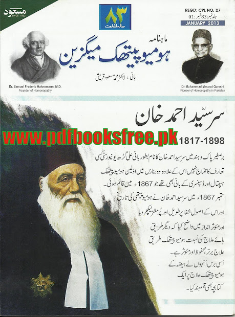 Homeopathy Books Urdu Vtwctr