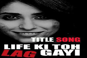 Life Ki Toh Lag Gayi (Title Song)