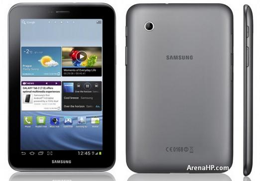 Spesifikasi dan Harga Samsung Galaxy Tab 2 7.0
