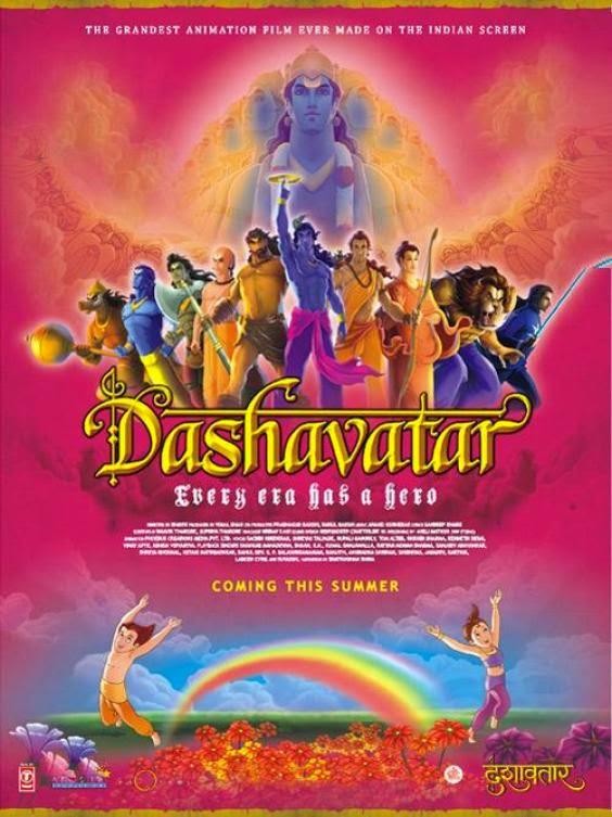 Dashavatar full movie in hindi free download hd 1080p