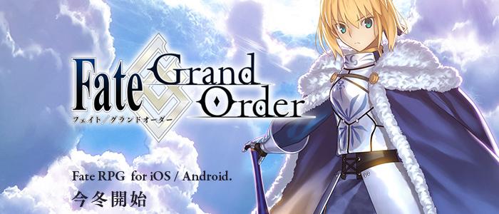 Fate/Grand Orderの画像 p1_35