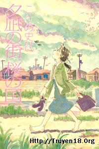 Yunagi no machi, sakura no kuni