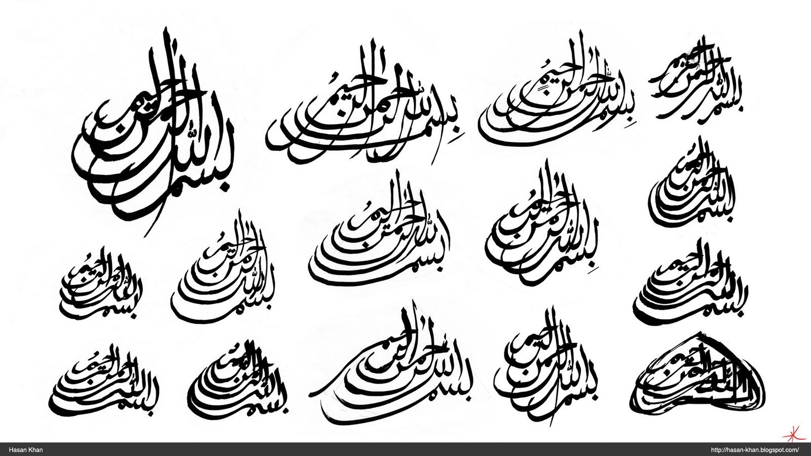 Arabic Writing Art Arabic calligraphyArabic Writing Art