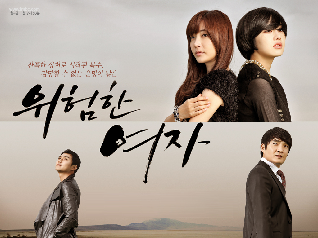 Korean Drama - Dangerous Woman ~ Drama Korea Terbaru