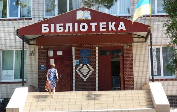 Городоцька ЦРБ