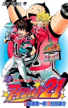 Eyeshield 21 Manga