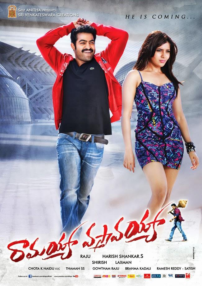 Www telugu movies videos free download