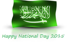 National day saudi flag
