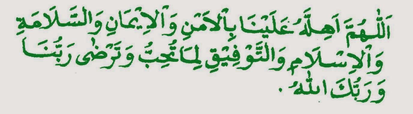Image Result For Cerita Adam Hawa Islam