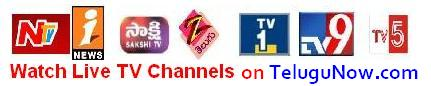 Watch Live Telugu TV Channels Online