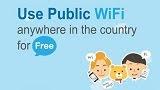 เกาหลีขยายพื้นที่ Free WiFi ทั่วประเทศ