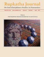 Rupkatha Journal on Interdisciplinary Studies in Humanities