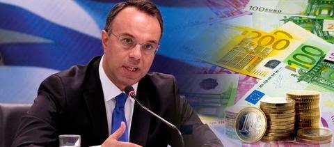 Πρωτογενές πλεόνασμα 3,5 δισ. ευρώ εμφάνισε ο κρατικός προϋπολογισμός της κεντρικής κυβέρνησης το διάστημα Ιανουαρίου-Νοεμβρίου, μικρότερο του στόχου του προϋπολογισμού, όπως ανακοίνωσε σήμερα ο αναπληρωτής υπουργός Οικονομικών Χρήστος Σταϊκούρας.