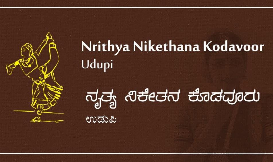 Nritya Niketana Kodavoor Udupi