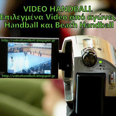 VIDEO HANDBALL