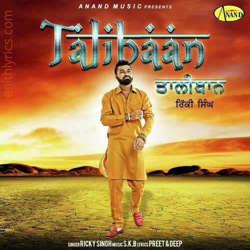 Talibaan - Ricky Singh