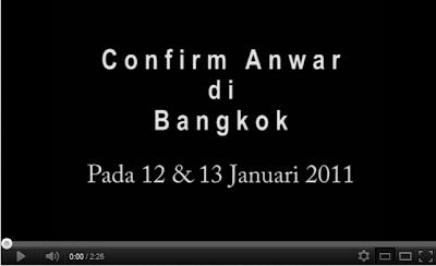 Video Seks Baru : Dimana Anwar pada 12 dan 13 Jan?.. Dia ada kat sini ...
