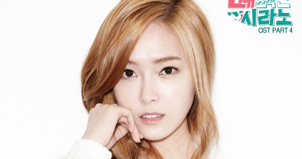 Download lagu jessica only you ost hookup agency