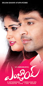 Telugu Movie Enjoy Hq Wallpapers Posters-thumbnail-7
