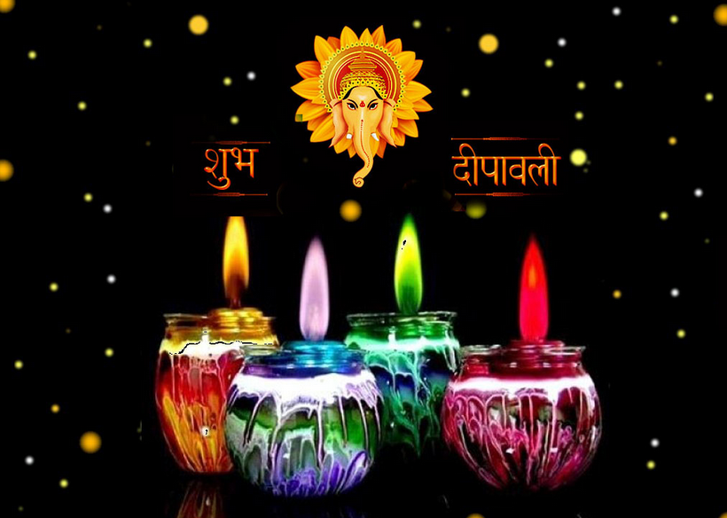 Happy Diwali, Whatsapp Status, Diwali 2015, SMS, Wishes, Messages
