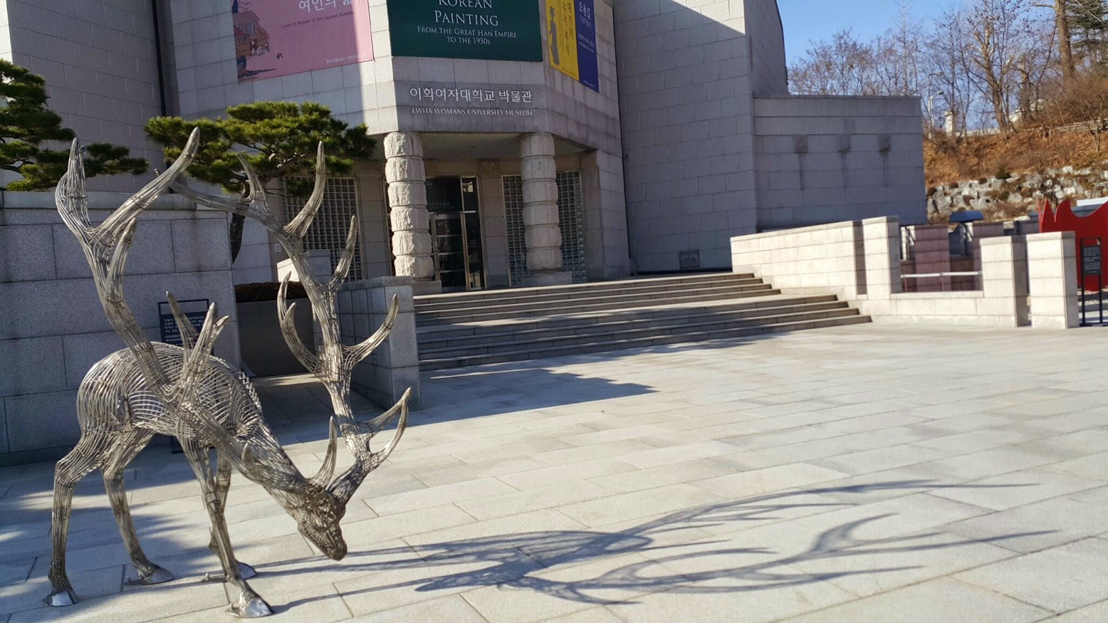 reindeer shadow art in Seoul Ewha women's university