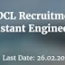 RECPDCL Recruitment 2016 – Apply Online for 22 Asst Engineer, Executive, Sr Finance Executive Posts