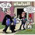 """الإشتغال 22 ساعة في اليوم من أجل """"فرنكيين"""" وعريضة إلغاء تقاعد الوزراء والبرلمانيين."""