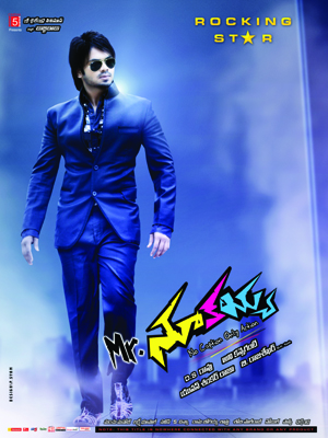 Torrent Movies: Mr.Nookayya (2012) - Telugu - 1CD DVDScr Rip - XviD