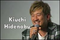 Kiuchi Hidenobu Blog