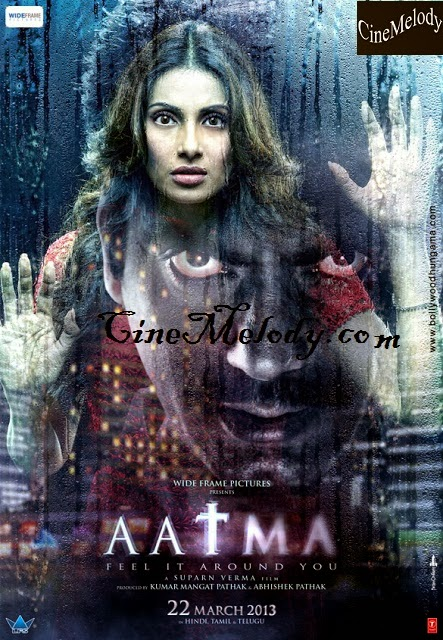 Aatma  Hindi Mp3 Songs Free  Download  2013