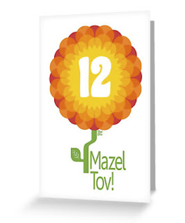 Bat Mitzvah Card / by TsipiLevin