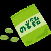 のど飴のイラスト
