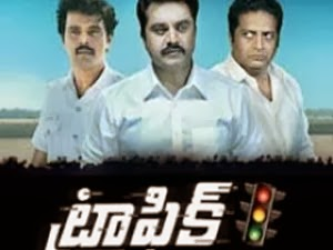 Watch Traffic (2014) Telugu DVDScr Full Movie Watch Online For Free Download